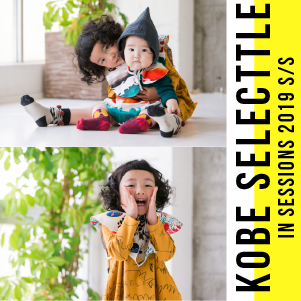 KOBE SELECTTLE in SESSIONS 2019 S/S<br>