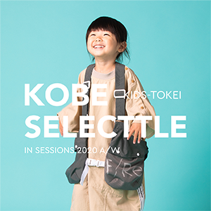 KOBE SELECTTLE in SESSIONS 2020 A/W