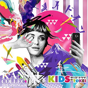 KANSAI COLLECTION 2020S/S Creator STAGE supported by KIDS-TOKEI