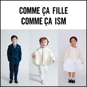 COMME CA FILLE・COMME CA ISM×KIDS-TOKEI vol.2