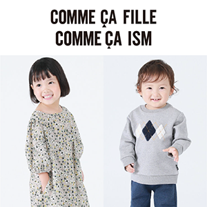 COMME CA FILLE・COMME CA ISM×KIDS-TOKEI vol.3