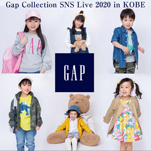 Gap Collection SNS Live 2020 in KOBE