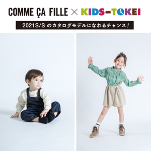 COMME CA FILLE×キッズ時計