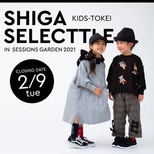 SHIGA SELECTTLE in SESSIONS GARDEN 2021<br>