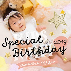 Special Birthday from KIDS-TOKEI 2019