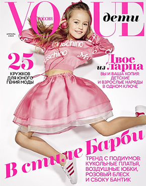 Russian child actress Kristina Pimenova on the cover of magazine